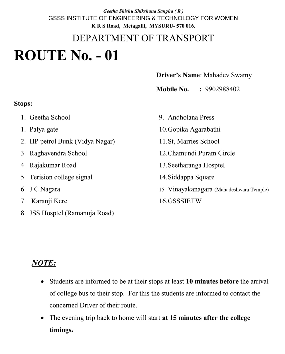 23112017Route 1
