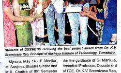 Child Borewell Rescue Robot Bags Best Project Award | Star of Mysore | 14-05-2018