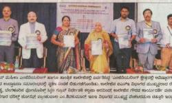 Prajavani | 12-05-18 | Page No. 04